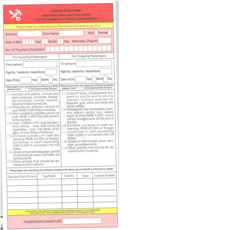 Guide to Customs Clearance of Reporting Equipment Carried by ...