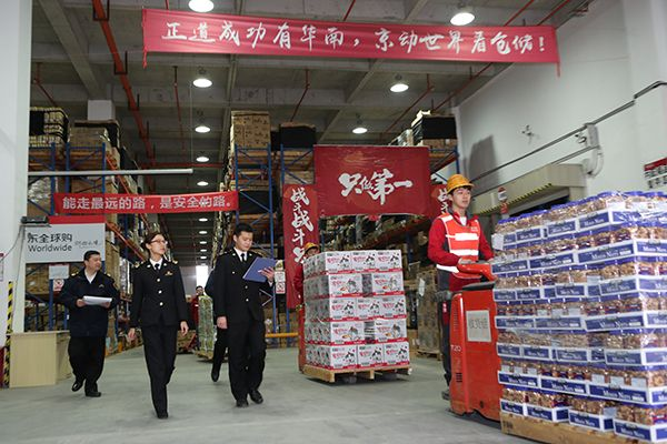 Guangzhou Customs Supports Guangzhou City's Initiative to